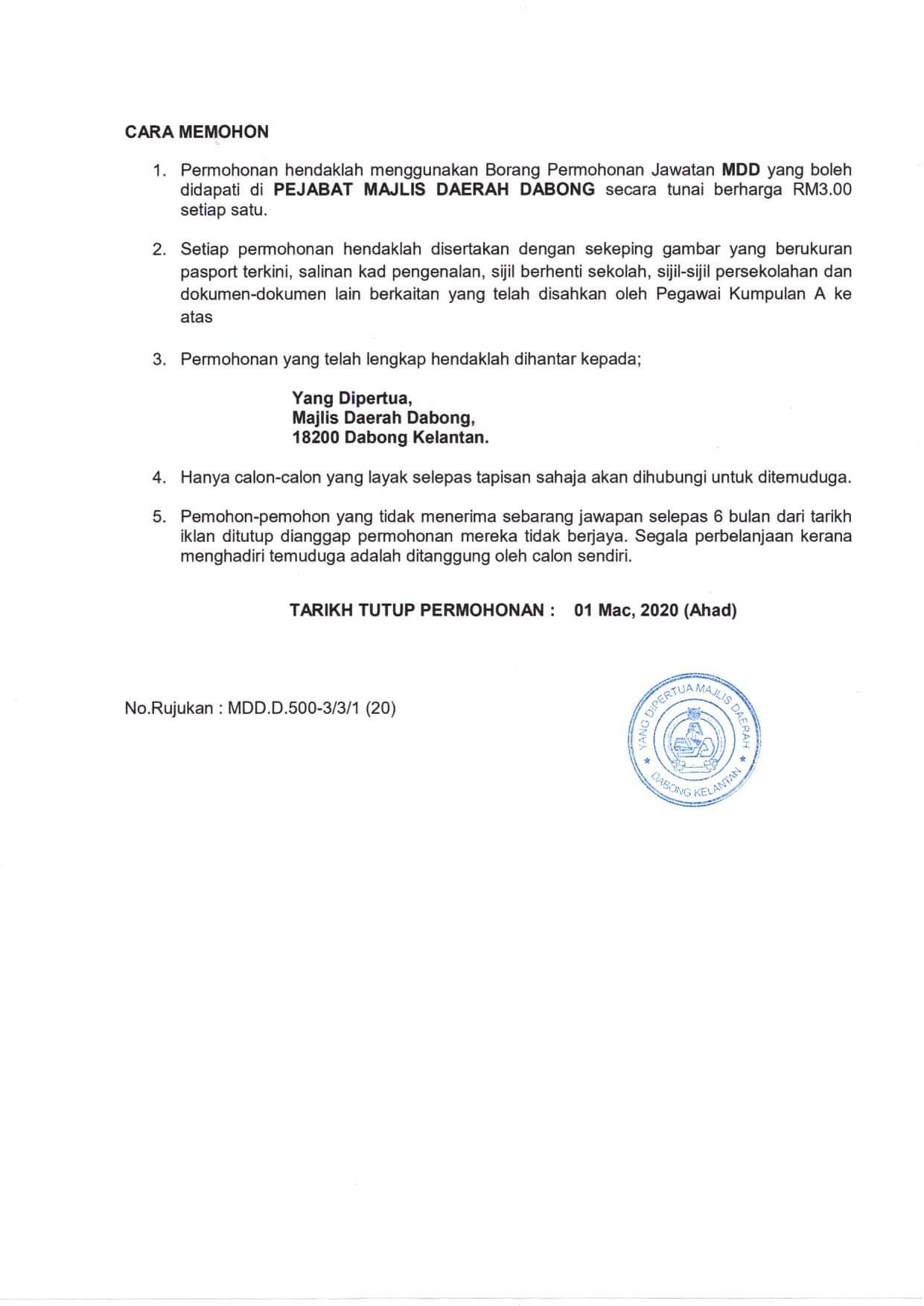 Jawatan Kosong Di Majlis Daerah Dabong 2