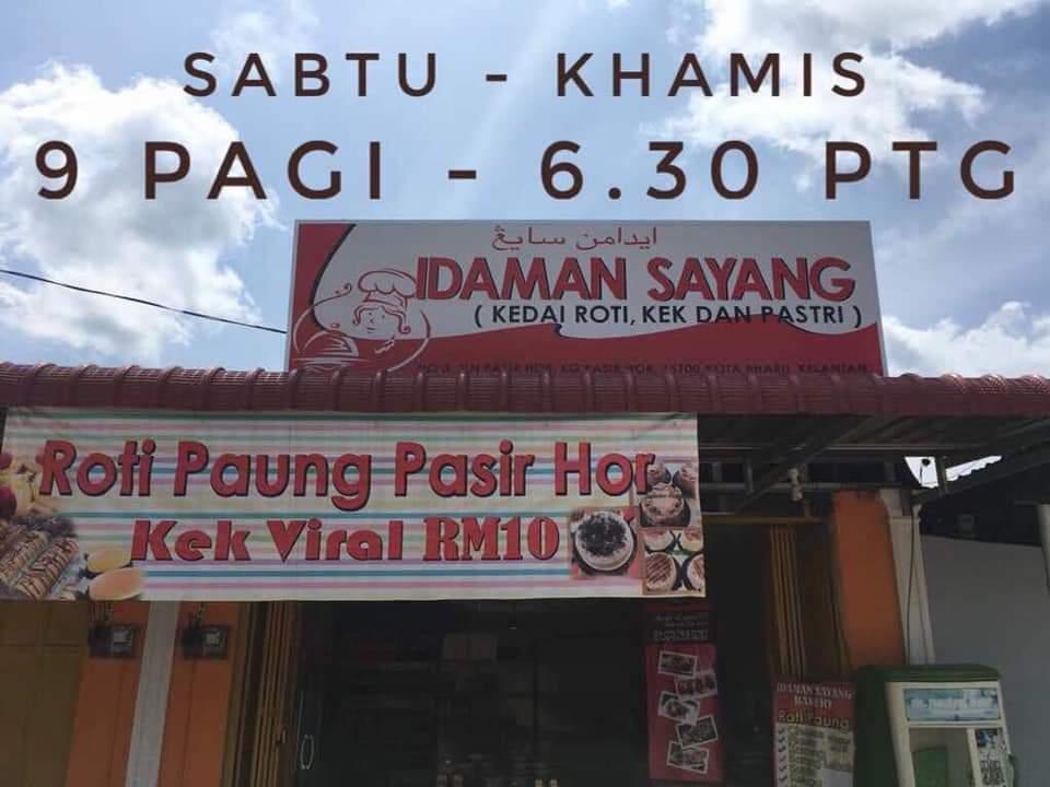 Jawatan Kosong Pembantu Kedai Roti (Pasir Hor)