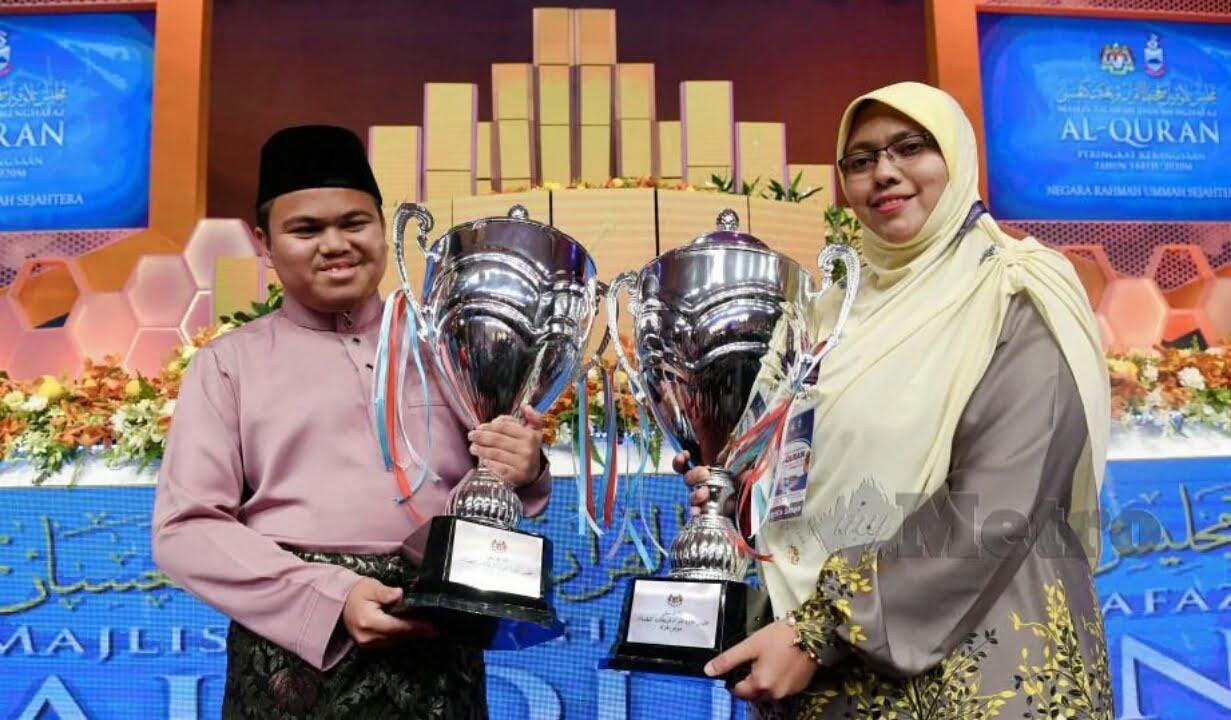 Qari Kelantan, Qariah Perak Johan Tilawah Al Quran