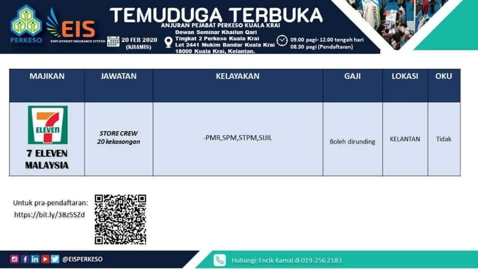 Temuduga Terbuka Di Pejabat PERKESO Kuala Krai 2